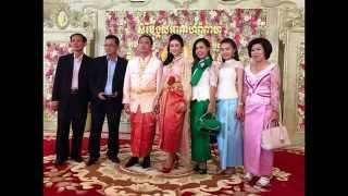 Kith Meng Wedding | Kith Meng and Srey Toch Chamnan | Mao Chamnan | Khmer Wedding # 6