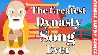 AP Geschichte   Erlernen der chinesischen Dynastien - Song!