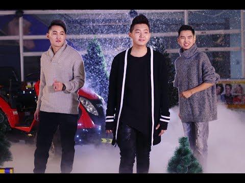 INCITE - 'Christmas Gift' M/V