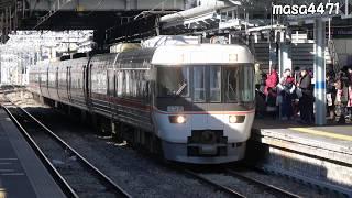 【4K】特急しなの14号松本駅到着~発車、運転士交代あり