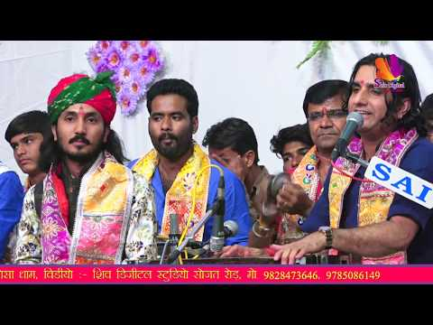 Baba Ramdev Bhajan Prakash Mali Chhotu Singh Present Bayosa Mata Ji Godawas 2019