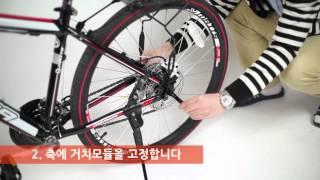 일렉크 전기자전거키트 장착방법