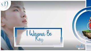KEY (키) –  I Wanna Be (Feat. SOYEON (소연) of (G)I-DLE ((여자)아이들)) | 8D AUDIO | USE HEADPHONES |