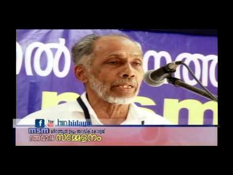 DAWA 2016 | MSM MUA College | Kunjalan kutti madani