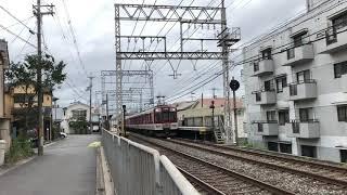【速報】 大阪北部【京都】の大地震で近鉄が緊急停止 踏切が下がったまま