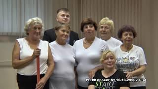 Профилактическая гимнастика для пенсионеров