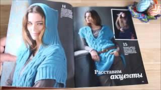 видео Иностранные журналы по вязанию