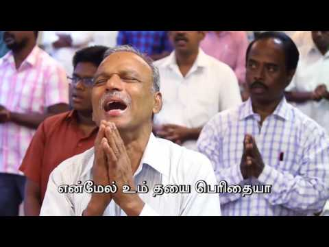 Praise & Worship | Pr. A Thomasraj | 23 July 2017