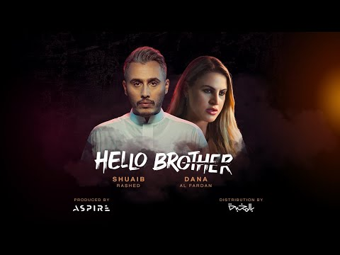 HELLO BROTHER أهلاً أخي