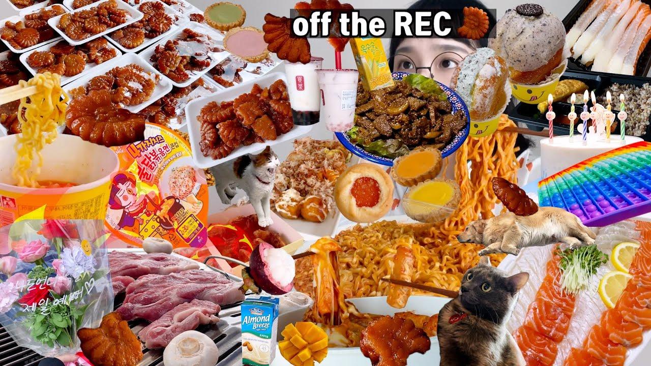 [옾더레] 이제 진짜 곧 다이어트..니까 먹을 기회는 지금 뿐이야!!!!!!! | 장인한과약과,노티드민트도넛,4가지치즈 불닭볶음면,타코야끼,크림크로아상,라이스페이퍼떡볶이 등 :D