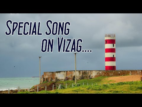 Song Of Vizag || Famous Song || Private Song || Musichouse27
