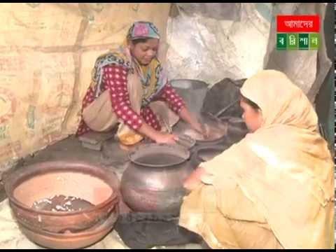 Traditional way of making Puffed Rice (Muri) in Barisal, Bangladesh