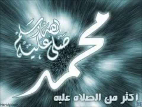تحميل سورة محمد