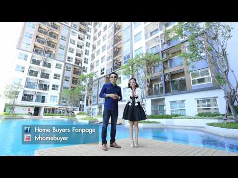 Home Review T.109 : รีวิว โครงการ เดอะ ทรัสต์ คอนโดฯ งามวงศ์วาน