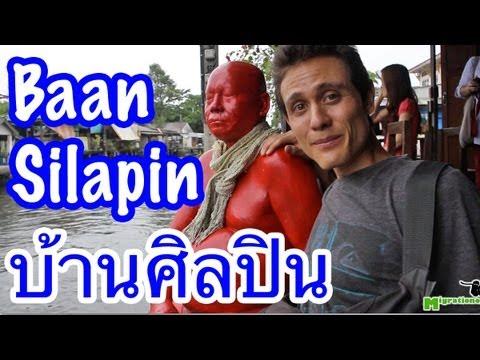Baan Silapin (บ้านศิลปิน) - A Trip to Bangkok's Inspiring Artist's House