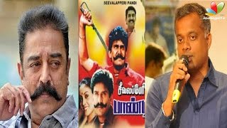 Kamal to do Seevalaperi Pandi Part 2 |  Gautham Menon Next Movie | Hot Tamil Cinema News