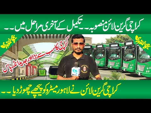 Karachi Greenline Latest Update