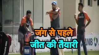 Watch Rohit Sharma, MS Dhoni And Other Players Practising Ahead Of Asia Cup | Sports Tak