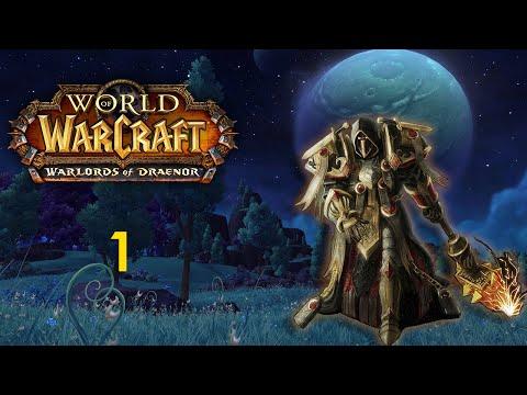 Warlords of Draenor. Альянс Часть 1. Сквозь Тёмный Портал