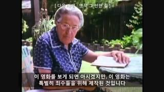 코리 텐 붐, 당신은 증오라는  감옥에서 자유케 되셨습니까? 1