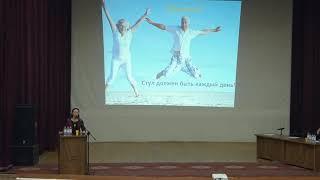 Бычкова Е Ю Фитотерапия для реабилитации онкологических пациентов