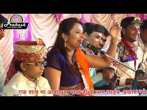 नीता नायक | Neeta Nayak New Bhajan | Ashapura Mataji Bhajan | FULL Video-Latest Rajasthani Song 2018