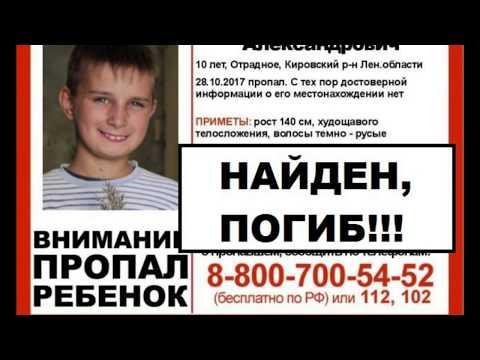 NEWS СОВА ДЕНЬ ПРОПАВШИХ ДЕТЕЙ 14 06 19