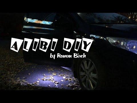 Вежливая подсветка своими руками на двери авто | Polite Illumination With Your Hands On The Car Door