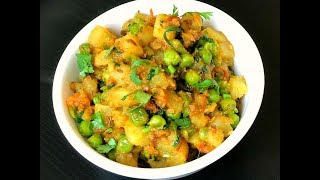 Healthy Turnip Recipe | Shalgam Ki Subzi | Indian Turnip Curry | Shalgam Sabzi | Turnip Curry