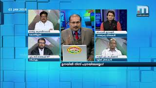 Gambar cover From Una To Pune? |Super Prime Time Part 2 |Mathrubhumi News