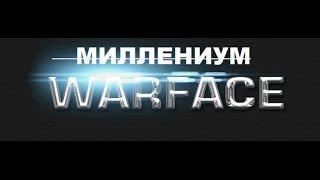 Миллениум vs  _-ТУРКМЕНИСТАН-_  (Победа)