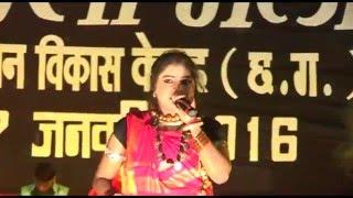 Dilsa Mor Kari Chabiliya - Singer Garima & Swarna Diwakar - Swadeshi Mela 2016 - Raipur Chhattisgarh