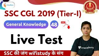 4:30 PM - SSC CGL 2019 (Tier-1) | GK by Krati Ma'am | Live Test