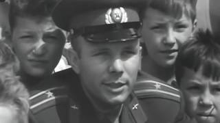 Скачать Гагарин Трава у дома