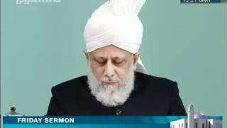 Friday Sermon 30th March 2012 (Urdu)