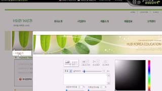 허브호스팅 무료웹빌더호스팅Guide