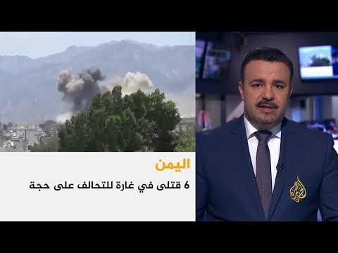 موجز الأخبار - العاشرة مساءً 22/04/2018  - نشر قبل 7 ساعة