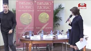III Всероссийская «Школа издательского мастерства»! День второй.
