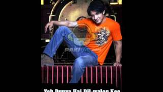 Ali Zafar World Cup Song 2011 - Yeh Dunya Hai Dilwalon Kee [HQ].mp4