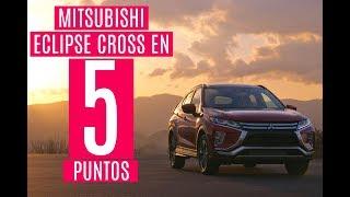 Mitsubishi Eclipse Cross: el nuevo SUV japonés en 5 claves | Coches SoyMotor.com
