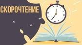 В учебнике автор раскрывает цели, задачи логопедической ритмики в работе с детьми, имеющими различные отклонения в речевом развитии. Книга.