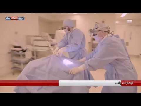 نجاح أول عملية زراعة قلب كامل بالإمارات  - نشر قبل 11 ساعة