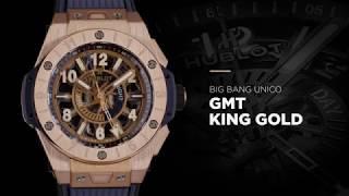 Hublot - big bang unico gmt king gold