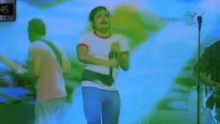 MIREYA, LOS AJENOS FIN DE AÑO ----- 1984 PRENSACORRESPONSAL