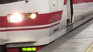 名鉄1700系 1703f(特急河和行き)金山駅 発車‼️