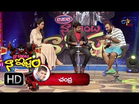 Anchor Vindhya & Lobo Call To Sudigali Sudheer & Chammak Chandra - Naa Show Naa Ishtam - 7th May'16