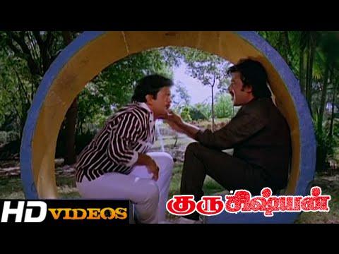 Kandu Pudichen... Tamil Movie Songs - Guru...