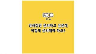 [칠판박사] 궁금해요!…