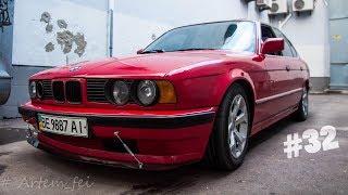 СПЛИТТЕР своими руками! BMW e34 вREDина 535i #32. Stance e34