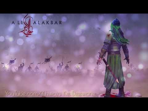 Nabi Ke Nawase Hussain Ibn-E- Hadair || Muharram spacial Naat || 2017